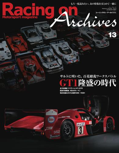 Racing on Archives (Vol.13)