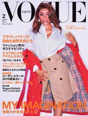VOGUE JAPAN (ヴォーグ ジャパン)  (2019年2月号)