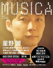 MUSICA(ムジカ) (2019年1月号)