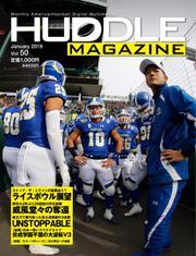 HUDDLE magazine(ハドルマガジン)  (2019年1月号)