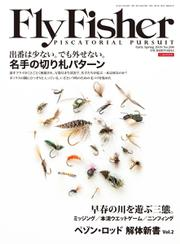 FLY FISHER(フライフィッシャー) (2019年3月号)
