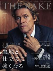 THE RAKE JAPAN EDITION(ザ・レイク ジャパン・エディション) (ISSUE26)
