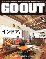 GO OUT(ゴーアウト) (VOL.113)