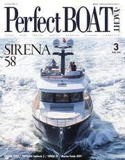 Perfect BOAT(パーフェクトボート)  (2019年3月号)