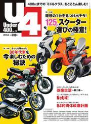 Under400 (No.74)