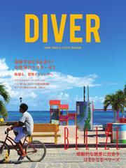 DIVER (No.453)