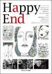 Happy End 山崎拓巳NYコレクション2018