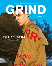 GRIND(グラインド) (90号)