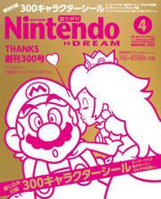 Nintendo DREAM(ニンテンドードリーム) (2019年4月号)