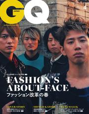 GQ JAPAN (2019年4月号)