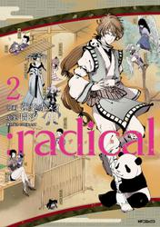 :radical