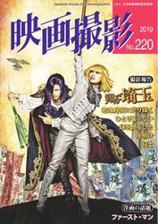 映画撮影 (No.220)