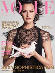 VOGUE JAPAN (ヴォーグ ジャパン)  (2019年4月号)