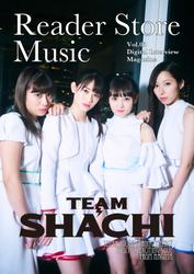 【音声コメント付き】『Reader Store Music Vol.05 TEAM SHACHI』