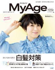 MyAge (マイエイジ) MyAge 2019 春号
