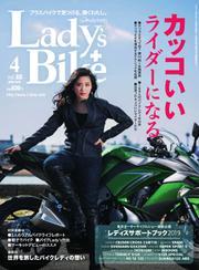L+bike(レディスバイク) (No.80)