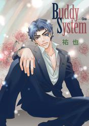 花丸漫画 Buddy System