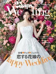 25ans Wedding ヴァンサンカンウエディング (2019 Spring)