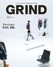 GRIND(グラインド) (91号)