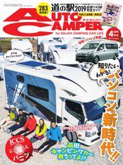 AutoCamper(オートキャンパー) (2019年4月号)