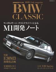BMW CLASSIC (2019/03/01)