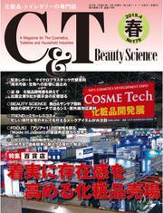 C&T (No.179号)