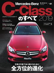 モーターファン別冊 インポーテッドシリーズ (Vol.68 メルセデス・ベンツCクラスのすべて)