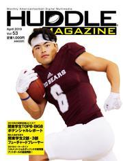 HUDDLE magazine(ハドルマガジン)  (2019年4月号)