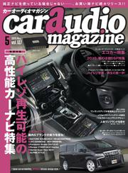 car audio magazine 2019年5月号 vol.127
