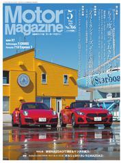 Motor Magazine(モーターマガジン) (2019/5)