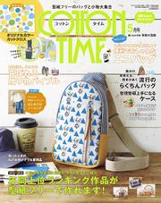 COTTON TIME (2019年5月号)