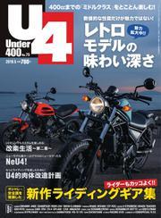 Under400 (No.75)