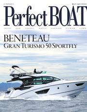 Perfect BOAT(パーフェクトボート)  (2019年5月号)