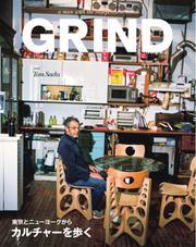 GRIND(グラインド) (92号)