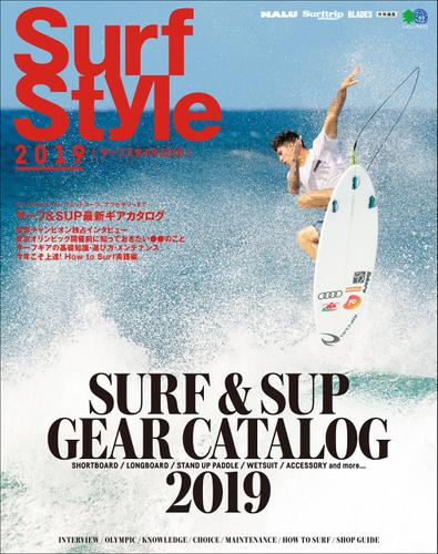 Surf Style (2019)