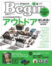 Begin(ビギン) (2019年6月号)