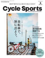 Cycle Sports(サイクルスポーツ) (2019年6月号)