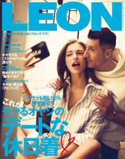 LEON(レオン) (2019年6月号)