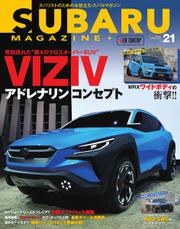 SUBARU MAGAZINE(スバルマガジン) (Vol.21)