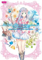 ルルアのアトリエ ~アーランドの錬金術士4~ ザ・コンプリートガイド