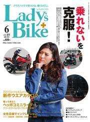 L+bike(レディスバイク) (No.81)