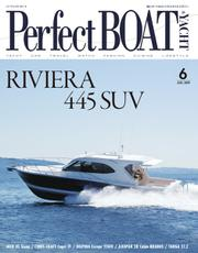 Perfect BOAT(パーフェクトボート)  (2019年6月号)