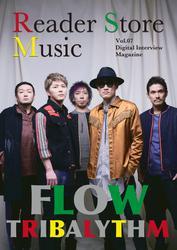 【音声コメント付き】『Reader Store Music Vol.07 FLOW』