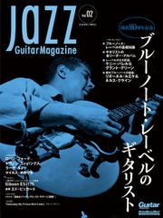 Jazz Guitar Magazine Vol.2