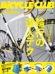 BiCYCLE CLUB(バイシクルクラブ) (2019年7月号)