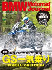 BMW Motorrad Journal (Vol.16)