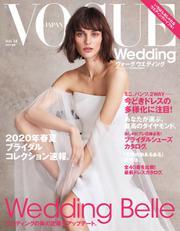 VOGUE Wedding(ヴォーグウェディング) (Vol.14)