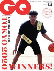 GQ JAPAN(ジーキュージャパン) (2019年7月号)