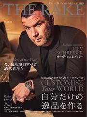 THE RAKE JAPAN EDITION(ザ・レイク ジャパン・エディション) (ISSUE28)