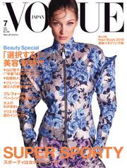 VOGUE JAPAN (ヴォーグ ジャパン)  (2019年7月号)